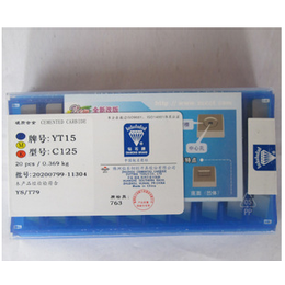 耐磨矿山工具硬质合金刀头YG8 T105 T107