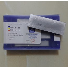 硬质合金刀粒 铣床四方刀片YT767 4XH16R
