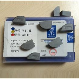 C305焊接刀片 YG8 YG6 YG6A硬质合金刀头