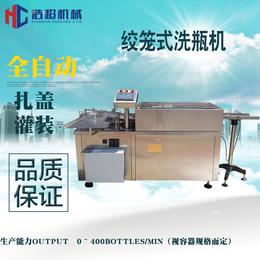 高速绞笼式洗瓶机 30-120BPM全自动洗瓶吹干一体机