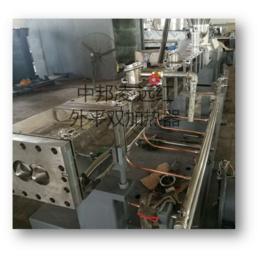淄博平双造粒机加热圈 远红外平双加热器 厂家定制