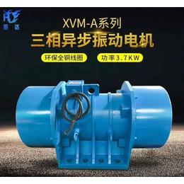 XV-50-6三相振动电机 宏达惯性振动器