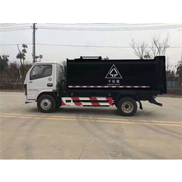 5方自卸式垃圾分类运输车售价  压缩式分类垃圾车