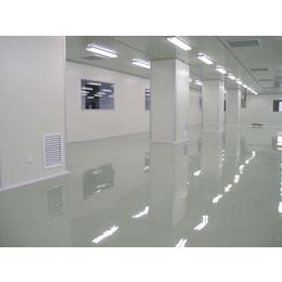 无尘净化车间装修施工及验收规范