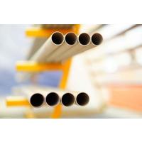 2020上海管材展 上海国际管材展