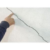房屋裂缝应怎么进行结构加固处理?