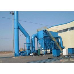 厂家兰昊环保 除尘器设备