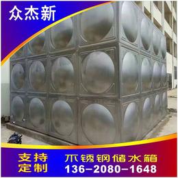黄冈不锈钢水箱厂家 方形消防水箱304定制 双层保温水箱焊接缩略图