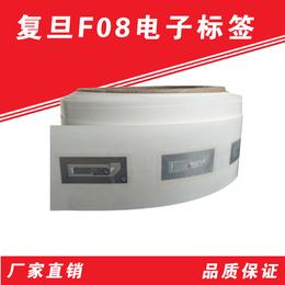 医疗电子标签 食品电子标签 制造业标签