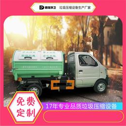 德隆铁皮车厢可卸式垃圾箱户外移动垃圾箱方形垃圾箱玻璃钢垃圾箱