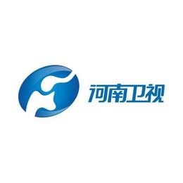 河南卫视广告2020年报价表-投放河南卫视广告价格费用