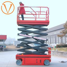 自行走升降机 18米升降平台 自行走升降平台 液压登高车