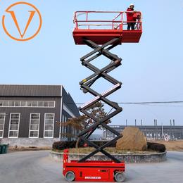 全自行走升降机 18米升降平台 自行走升降车 液压高空车制造