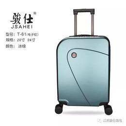 铝镁合金  拉杆箱万向轮行李箱男女