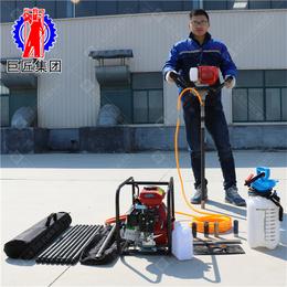 华夏巨匠供应BXZ-1岩心钻机小型轻便钻机背包钻机