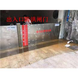 车库防洪挡板用铝合金做的厂家一套报价要多少钱