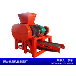 蜂窝煤球机-泰泉机械-绥化煤球机