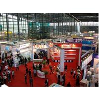 2020上海国际5G终端功能材料展览会