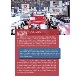上海 成都 西安 重庆餐饮食材火锅供应链展览会