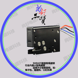 小型电磁锁存包柜电磁锁手机充电柜电控锁