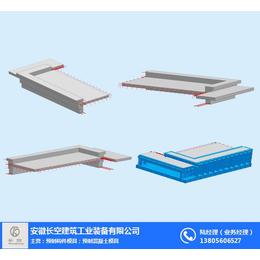 长空模具设计-上海海报阳台-招贴*v长空设计教程阳台ai模具图片