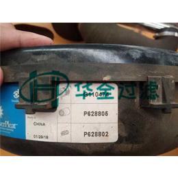 美国华全现货供应唐纳森G110474蜂窝式空气滤清器
