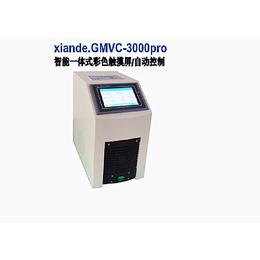 上海贤德xiandeGMVC-3000pro一体式真空控制器
