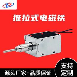 电磁铁 电磁铁定制厂家 超长行程电磁铁 框架推拉式电磁铁