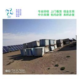 el测试不良电池片回收-电池片-振鑫焱组件回收厂家(查看)