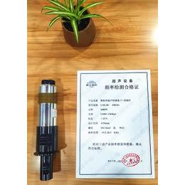 雷士批发价超声波20K2000W振子稳定发波型