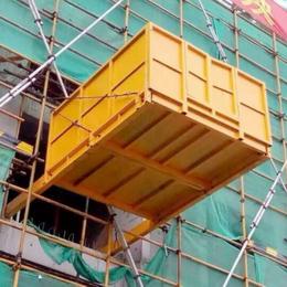 厂家供应建筑工地高空作业挑梁式卸料平台