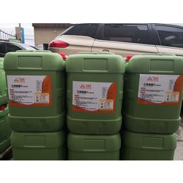 水性双组份乙烯基酯防腐防水涂料