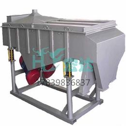 厂家供应碳钢直线筛 直线振动筛 单层直线筛 直线筛分机