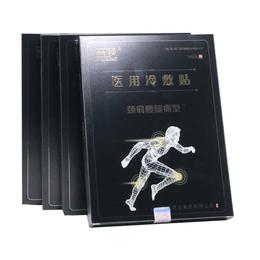 湖北磐谷药业有限公司正规经营冷敷凝胶热