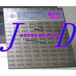 日本品牌放电加工用合金A10W钨钢板价格