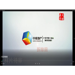杭州企业宣传片拍摄服务放心可靠