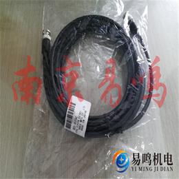 日本理研计器奈良监视器传感电缆RS-833C 3M