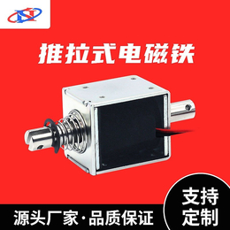 框架推拉电磁铁 牵引电磁铁 充电宝柜电磁铁