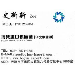 天津进口报关-天津进口报关公司