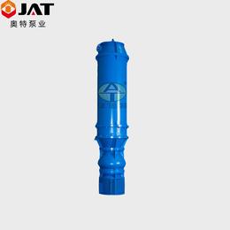 下吸式潜水泵质量保障的直供生产商