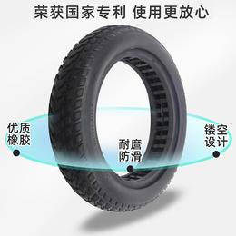 8.5寸小米电动滑板车镂空减震实心胎免充气橡胶轮胎