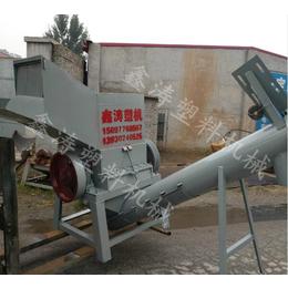 鑫涛塑料机械(在线咨询)-鹰潭粉碎机-pet粉碎机厂家