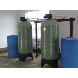 贵阳树脂离子交换设备厂家 - 阴阳离子交换设备