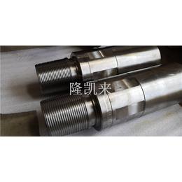 防喷变扣2-7 8寸CAS类似扣42CrMo材质接头