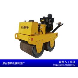 黑龙江压路机-小型座驾式压路机-泰泉机械(诚信商家)
