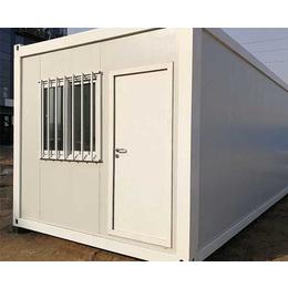 住人集装箱-芜湖简家集装箱定制-住人集装箱出租