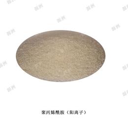 阴离子PAM供应商-源洲净化滤材-贵阳阴离子PAM