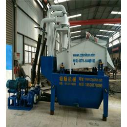 细砂回收机多少钱-温州市细砂回收机-裕顺机械(查看)缩略图