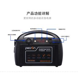 百克龙P1000便携式交直流应急移动电源户外应急电源