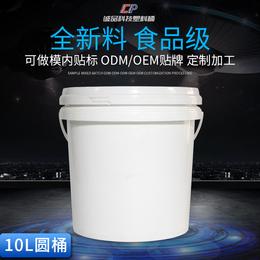 定制10L硅藻泥塑料包装桶